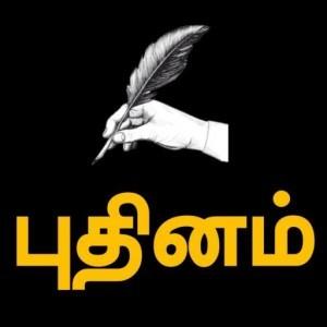 Puthinam NEWS