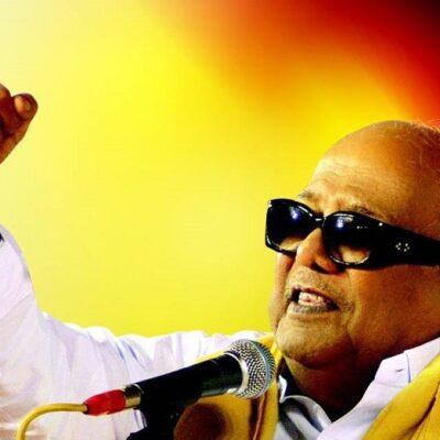 Karunanidhi passed away tamilnadu