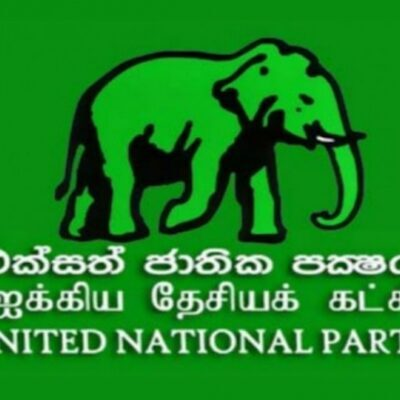 UNP contest general election